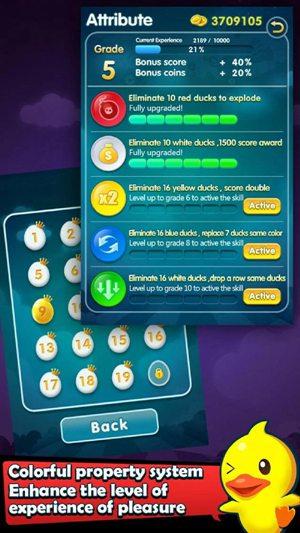 魔术小黄鸭游戏手机版下载