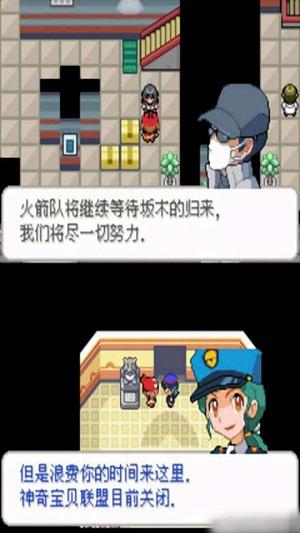 去吧洛奇亚游戏中文版下载