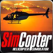 直升机模拟器破解版中文破解版