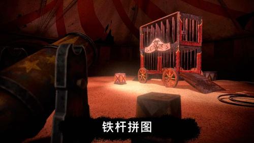 死亡公园手机版下载中文版