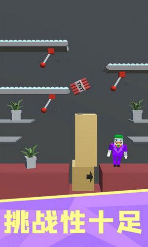 完美刺客安卓最新无限道具版下载