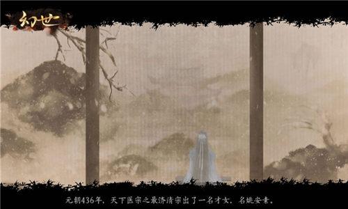 幻世双生记游戏完整版