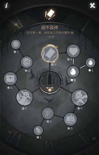 魔灵联盟手游版下载