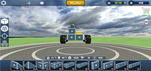 汽车模型沙盒模拟器手游安卓版下载
