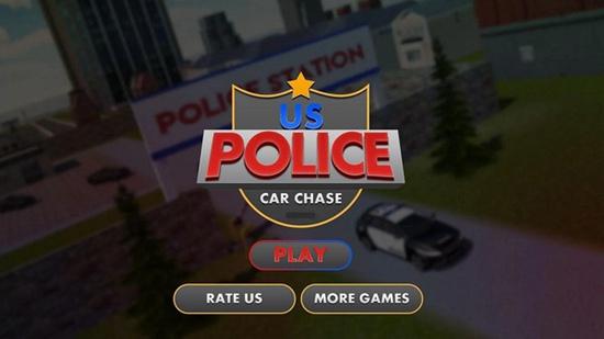 警车模拟器追缉最新中文版