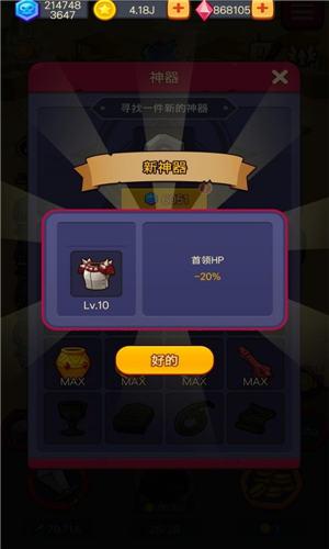 合并战斗英雄汉化版下载
