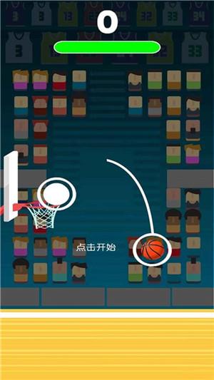 我要灌篮游戏中文版