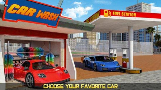 豪车清洁模拟器最新官方版