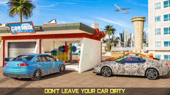 豪车清洁模拟器汉化安卓版