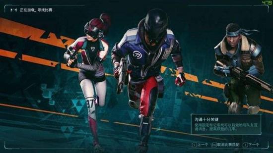 超猎都市中文版 超猎都市手游官方版 超猎都市正式官网版