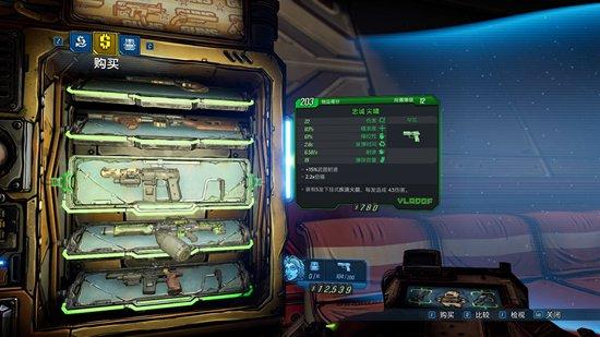 无主之地3手机版游戏下载