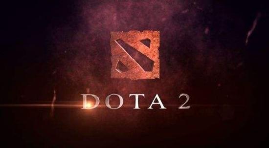DOTA2最新官方版