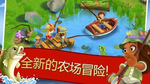 欢乐农场2乡村度假官方手机版下载