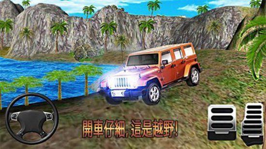 卡车拉力赛手机版游戏下载