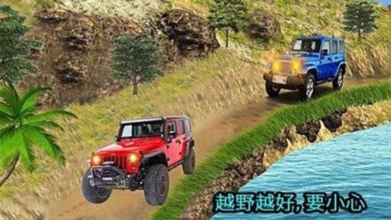 卡车拉力赛游戏手机版
