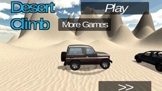 沙漠越野赛苹果免费版