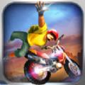 摩托车跑道手游安卓最新版  v3.6.5