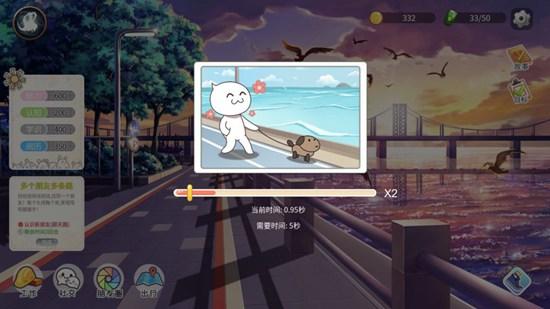 生活模拟器中文版下载