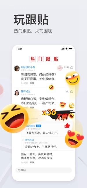 网易新闻app下载手机版