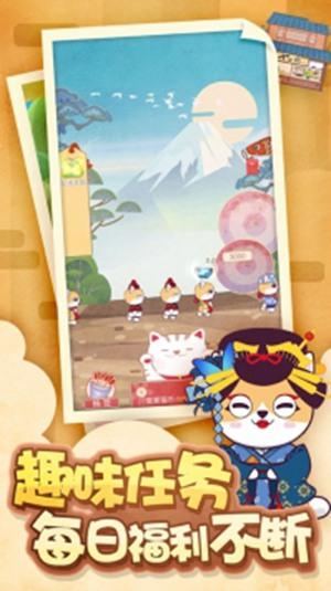 猫咪杂货物语下载安卓版