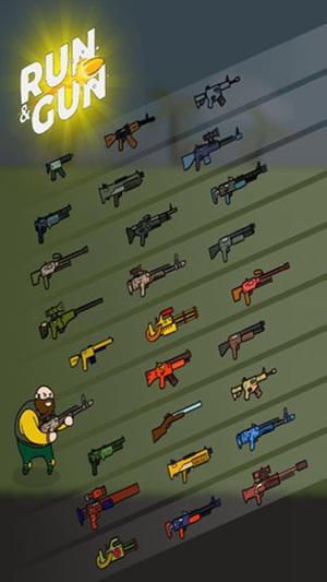 枪手大师最新官方版