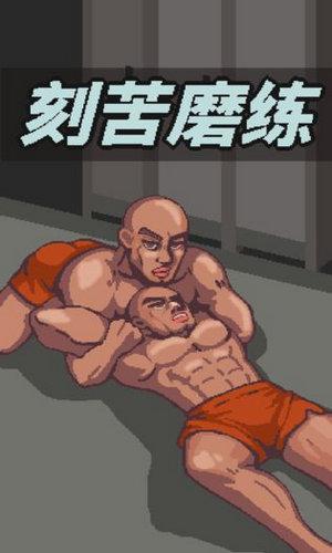 痛苦攀岩2无限体力版下载