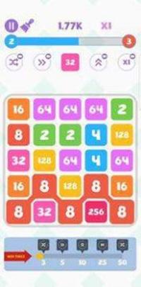 数字连线2048安卓最新版