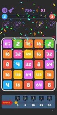 数字连线2048最新安卓版