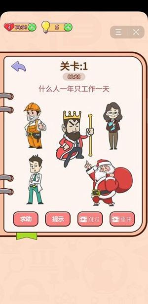 折腾大师官方版预约平台