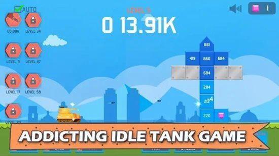 放置坦克安卓正式版