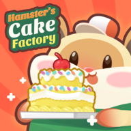 仓鼠蛋糕厂安卓完整版