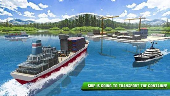 游轮海港大亨辛安卓手机版