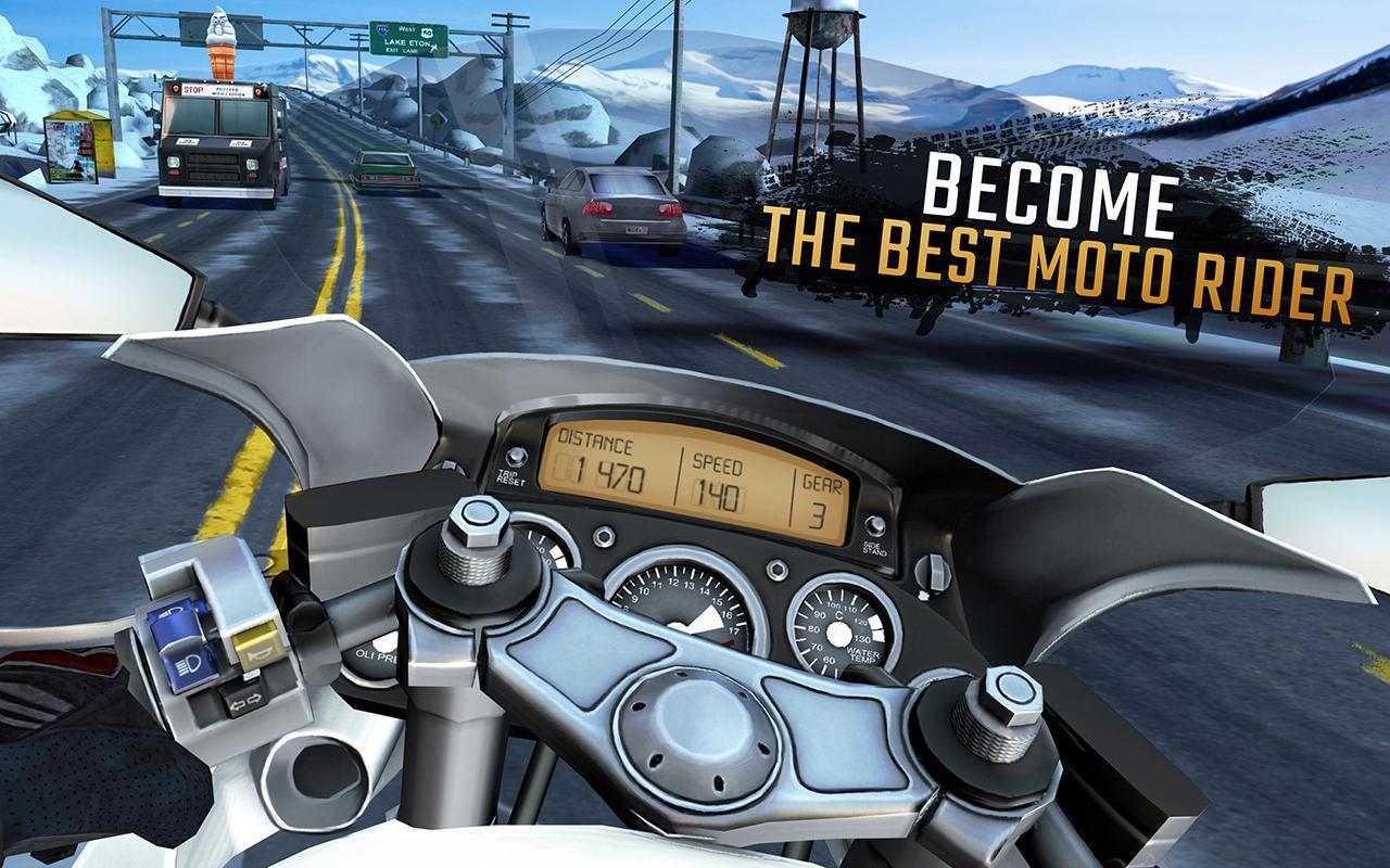 机动骑乘公路交通游戏下载