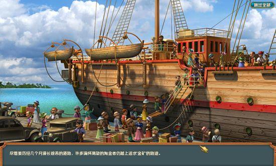 淘金热2加利福尼亚中文版