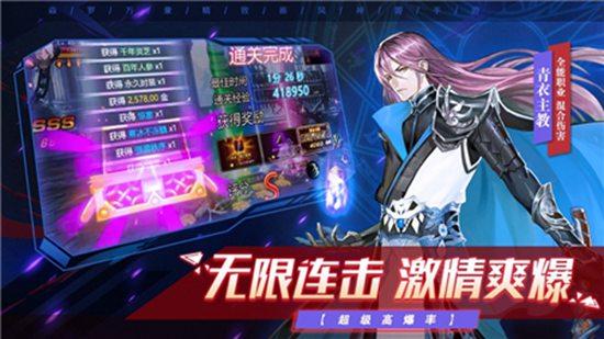 鬼泣觉醒手游官网版
