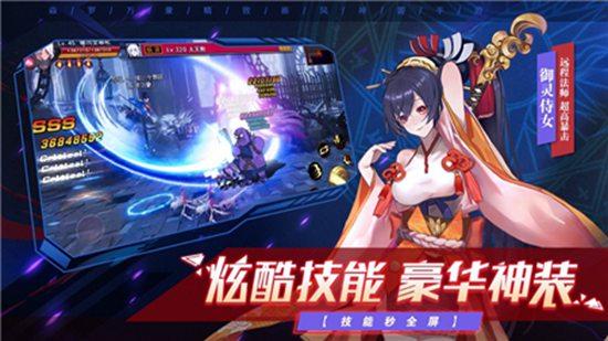 鬼泣觉醒官方版预约平台
