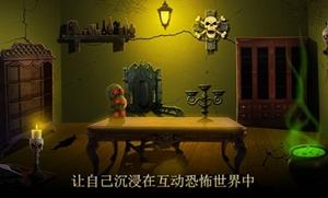 黑暗的篱笆中文版