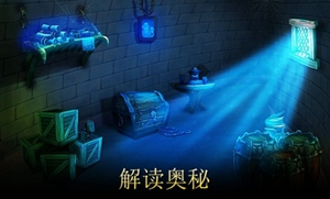 黑暗的篱笆手机中文版