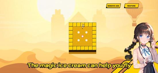 我的奇幻之旅游戏下载