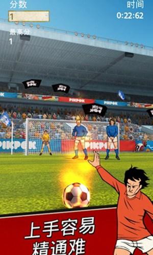 足球传奇赛安卓版