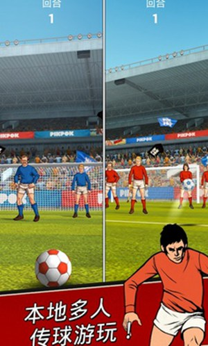 足球传奇赛手机安卓版