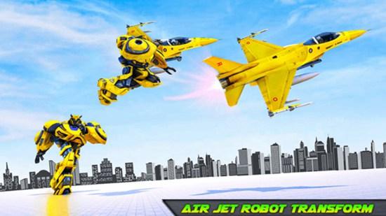战斗机改造机器人安卓版