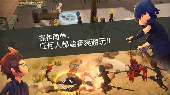 最终幻想15口袋版中文破解版