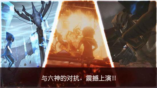 最终幻想15口袋版内购破解版