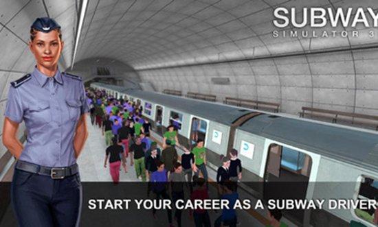 地铁模拟器3d破解版最新版下载