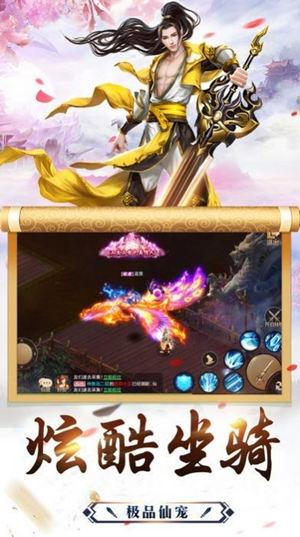 森罗幻域官方最新版