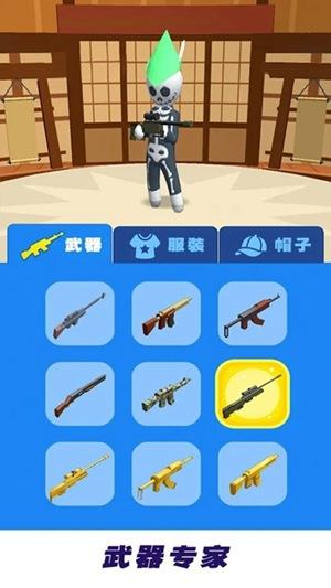 枪神传说3D火柴人弓箭手游戏下载