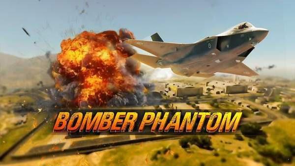 幻影超级轰炸机最新版