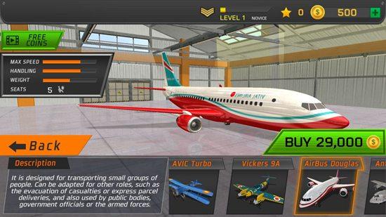 城市飞行员最新安卓版