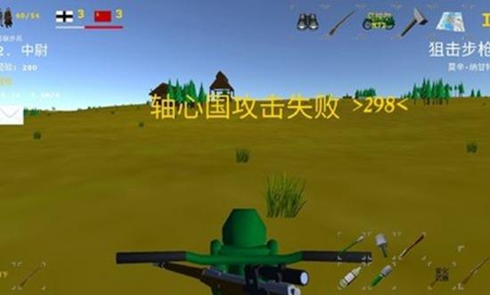 东部前线游戏下载